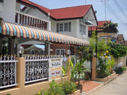Srikrung Guesthouse