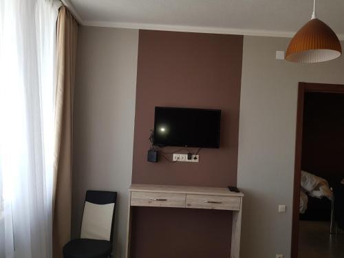 تلفاز و/أو أجهزة ترفيهية في 1st Batumi