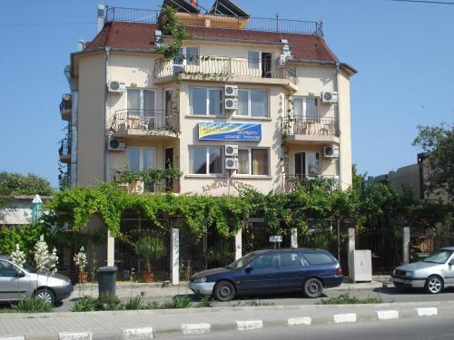 Georgiev Guest House