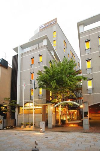Hotel Patio Dogo