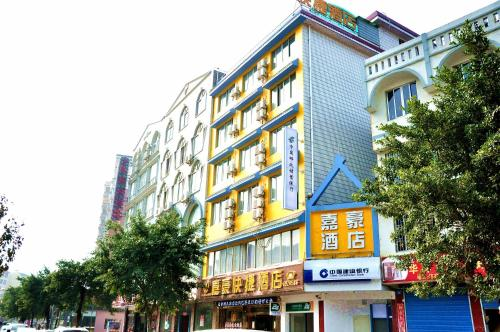 King Home Hotel
