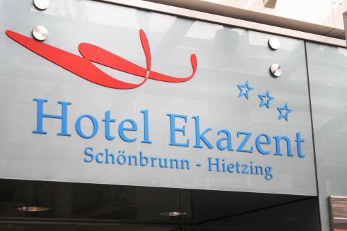 ホテル エカゼント シェーンブルン