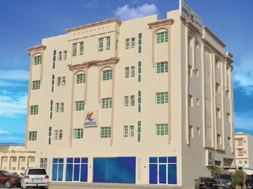 Amreen Hotel Apartment Seeb
