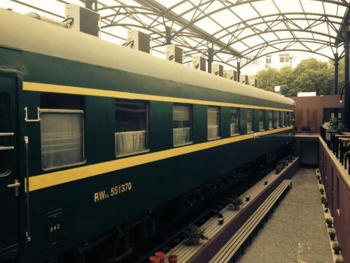 The Train Inn