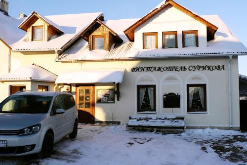 Vintazh Otel Surikova