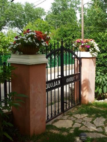 Kaloudis Studios & Apartments