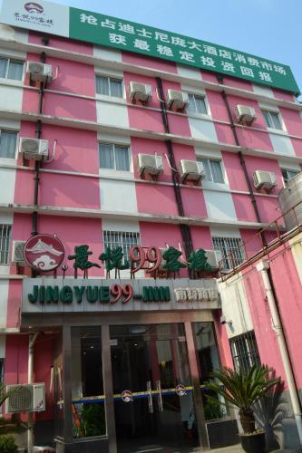Jingyue 99 Inn Nanqiao Branch