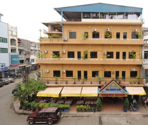 Dara Reang Sey Hotel - Phnom Penh