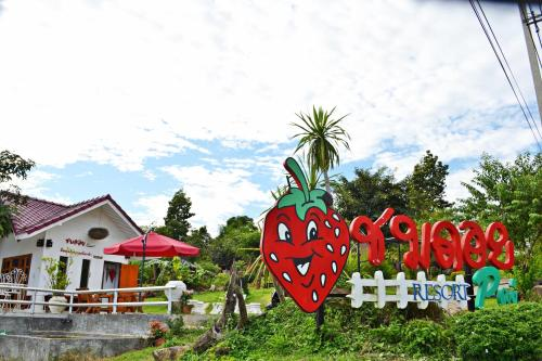 Baan Chomdoi Resort