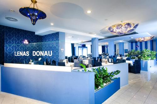 レナス ドナウ ホテル