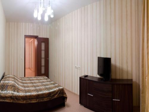 5 Stars Apartments na Saltykova