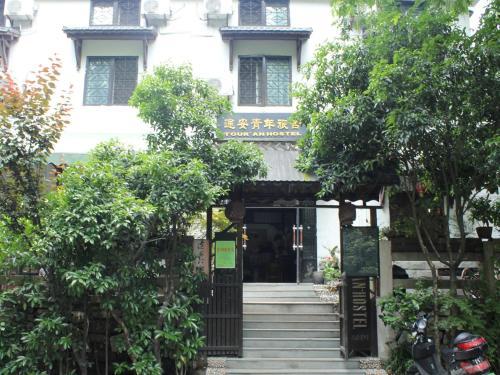 Hangzhou Touran Backpack Hostel