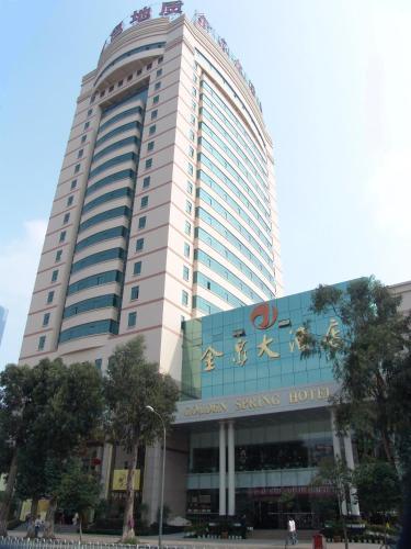 Kunming Golden Spring Hotel