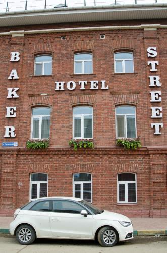 Baker Street Hotel