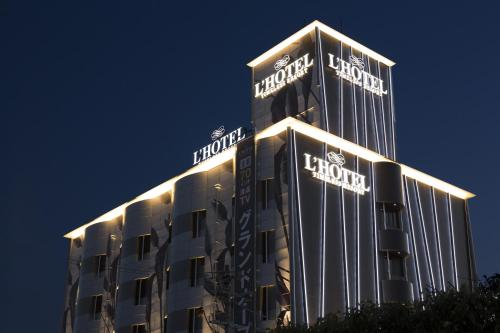 Hotel Lhotel (Adult Only)