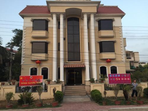Chindia Cultural Hotel