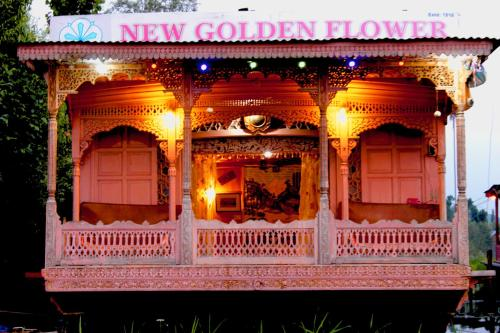 New Golden Flower Heritage Houseboat