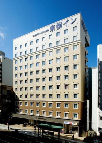 Toyoko Inn Kanazawa Kenrokuen Korimbo