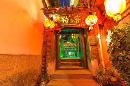 Yueke Courtyard Inn