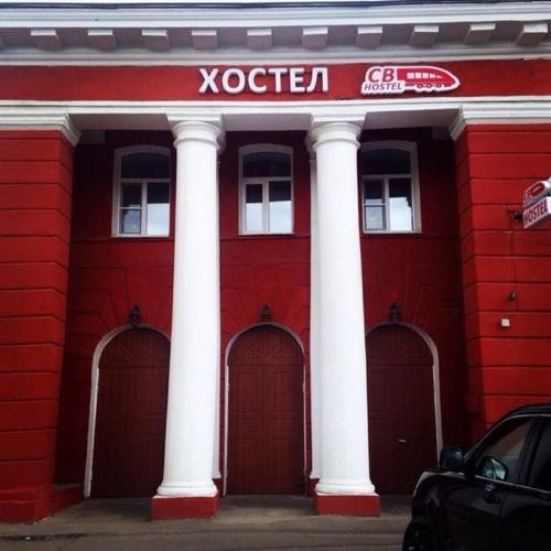 SV Hostel
