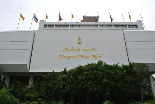 Room Photo 453780 Hotel Chiangmai Plaza Hotel Convention Spa