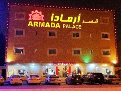 Armada Palace 1
