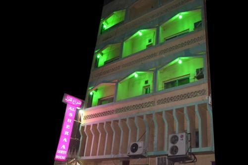 Al Sheraa Guest House