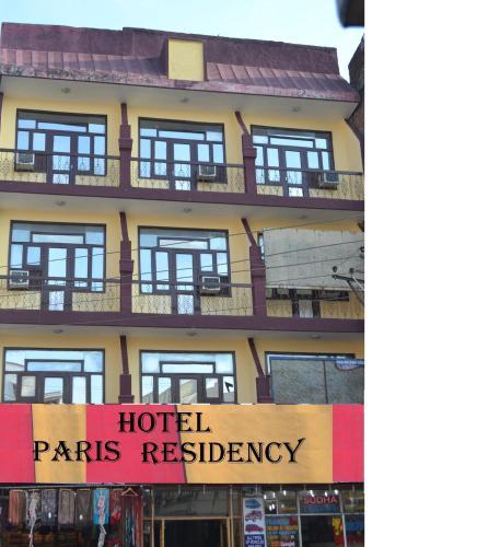 Hotel Paris Residency Ndia Katra