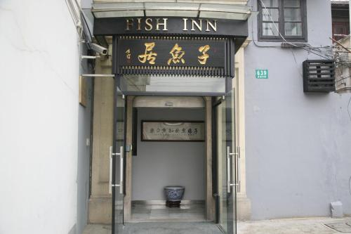 Shanghai Fish Inn Bund