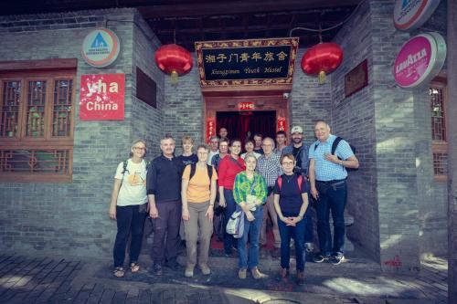 Xiangzimen Youth Hostel