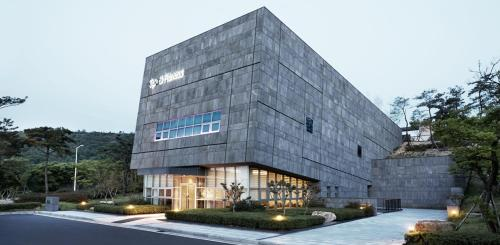Blue One Resort Gyeongju