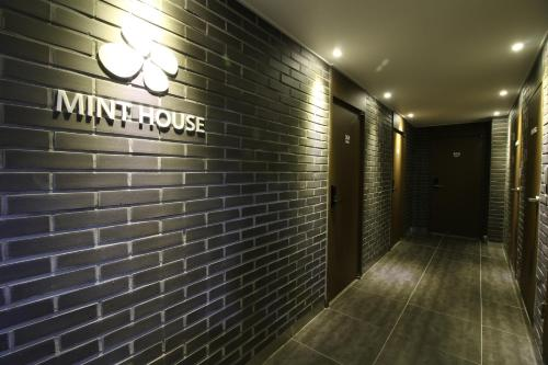 Mint House (Female Only)