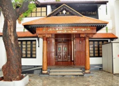The Trivandrum Hotel