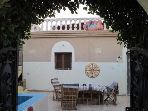 Omar El Kahiam House
