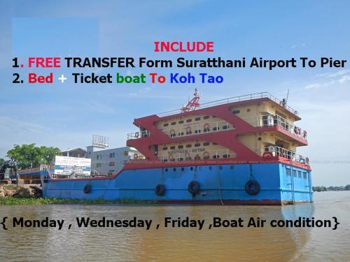 Suratthani Airport TJ Night Boat To Koh Tao