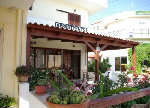 Pension Kyriakos