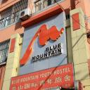 Shanghai Blue Mountain Youth Hostel (Hongqiao), Shanghai