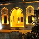 Dara Konagı, Mardin
