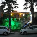 Antik Hotel, Siğacık