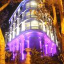 Paradise Island Hotel, Tuzla