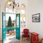 בית מלון אל מוטראן