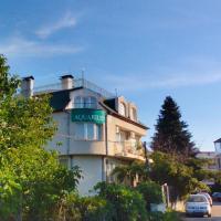Къща за гости Аквариус