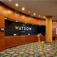 فندق ذا واتسون