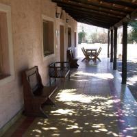 波薩達卡維爾斯葡萄酒農場酒店