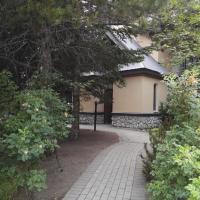Siri Townhouse at Lagoon