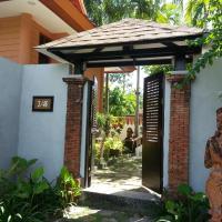 Baleeyan Residence