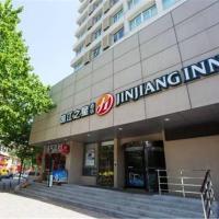 Jinjiang Inn Select Qingdao Henan Road Railway Station
