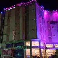 Reem Palace Hotel