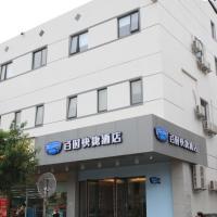 Bestay Hotel Express - Suzhou Railway Station Beisi Tower