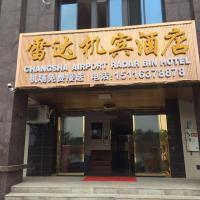 Rado Hotel 2